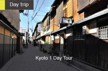 Kyoto One Day