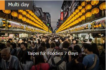 Taipei for Foodies 7 Days