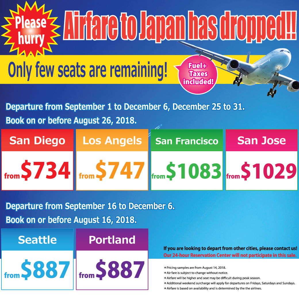 From $734, Air Ticket to Japapn Price down!