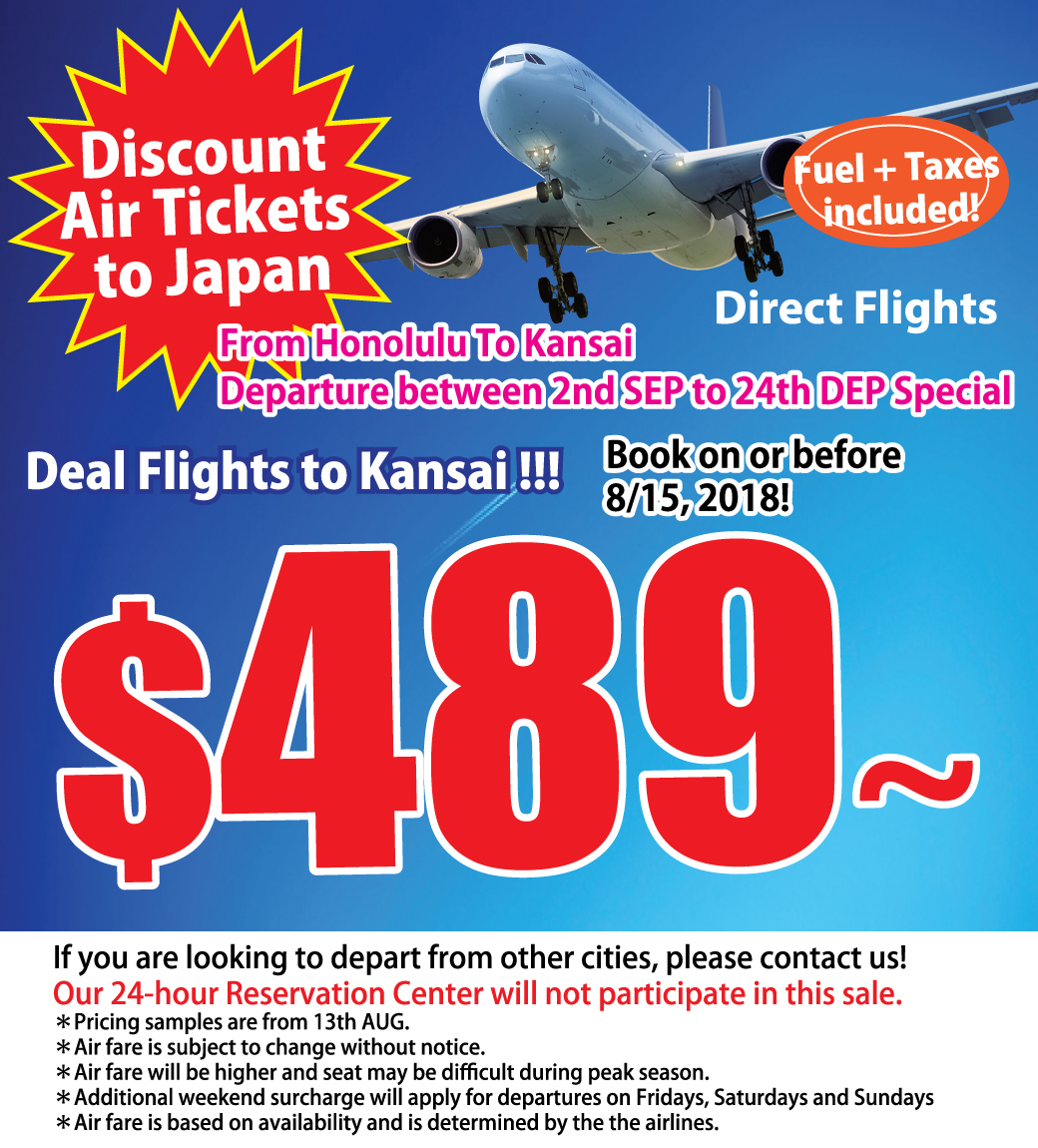 Discounted Air Tickets to JAPAN!! From $489