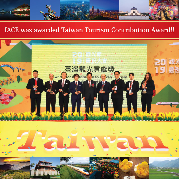 IACE was awarded Taiwan Tourism Contribution Award!!