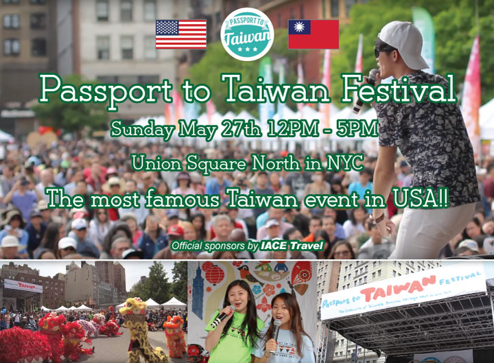 Passport to Taiwan Festival Official Sponsor!