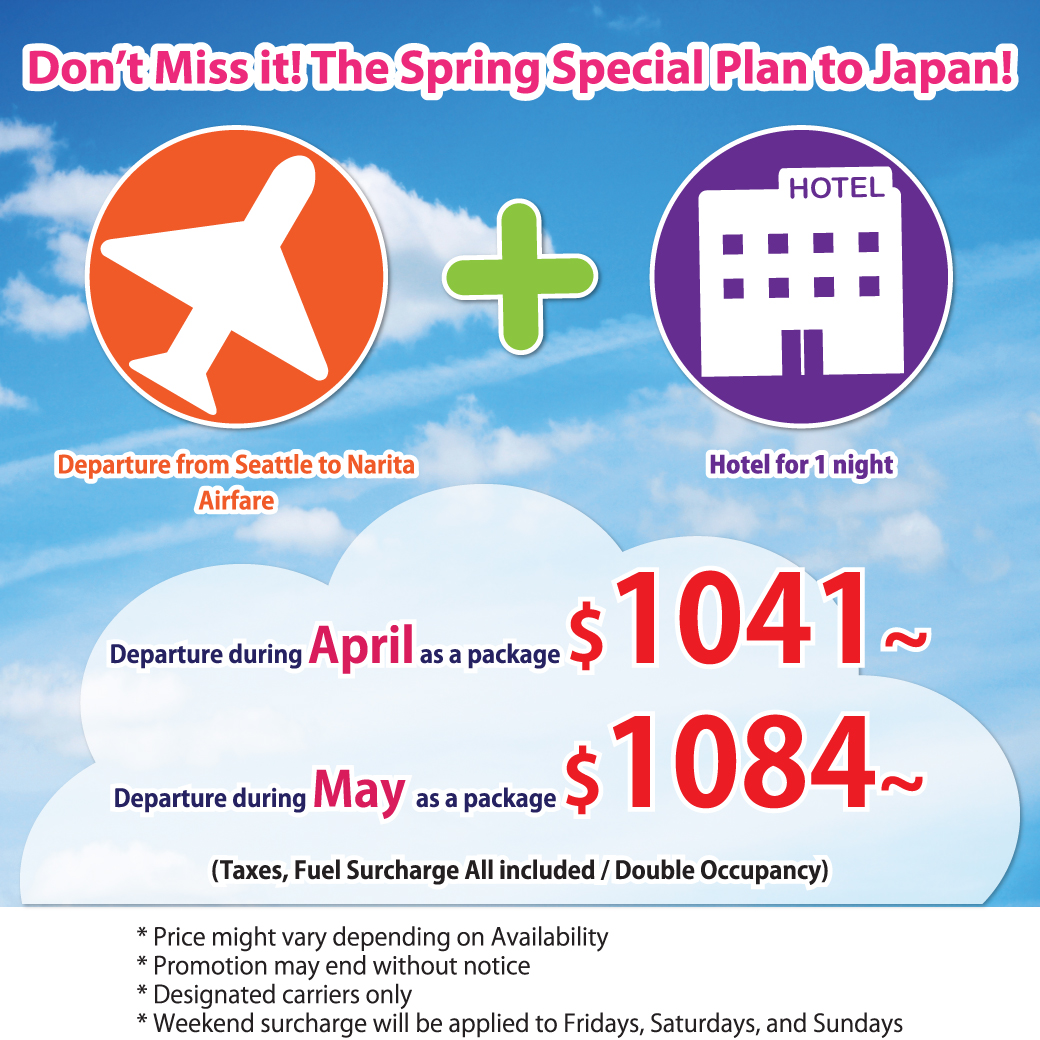 The Spring Special Plan to Japan!