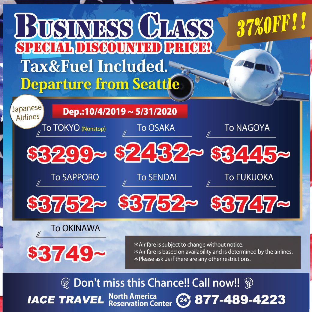 Business Class Special $2432~ Don't miss this Chance!!